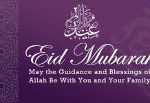 Eid-mubarak-status