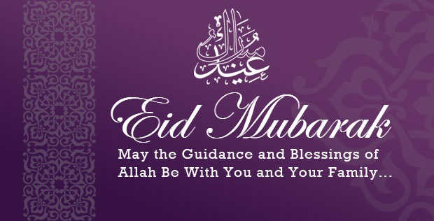 Eid mubarak wishes status messages quotes images 2017 best eid mubarak status m4hsunfo